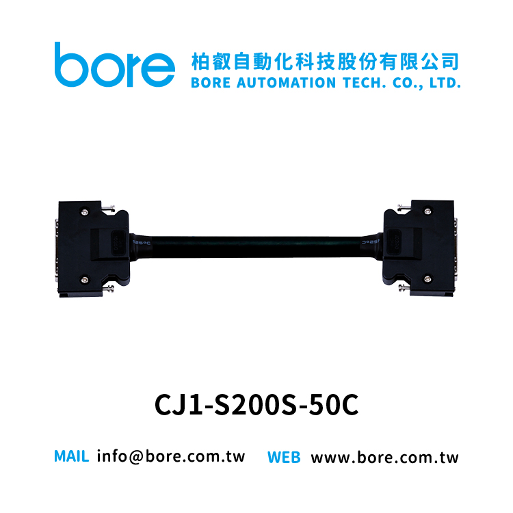 CJ1-S200S-50C PLC Cable Assembly