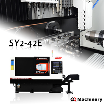 SY2-42E Swiss-type CNC Lathe