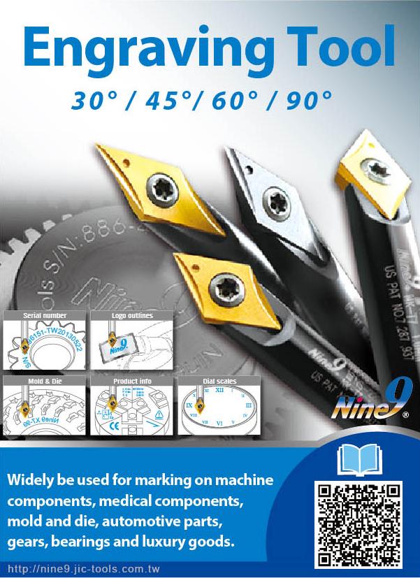 Nine_9 Engraving Tool