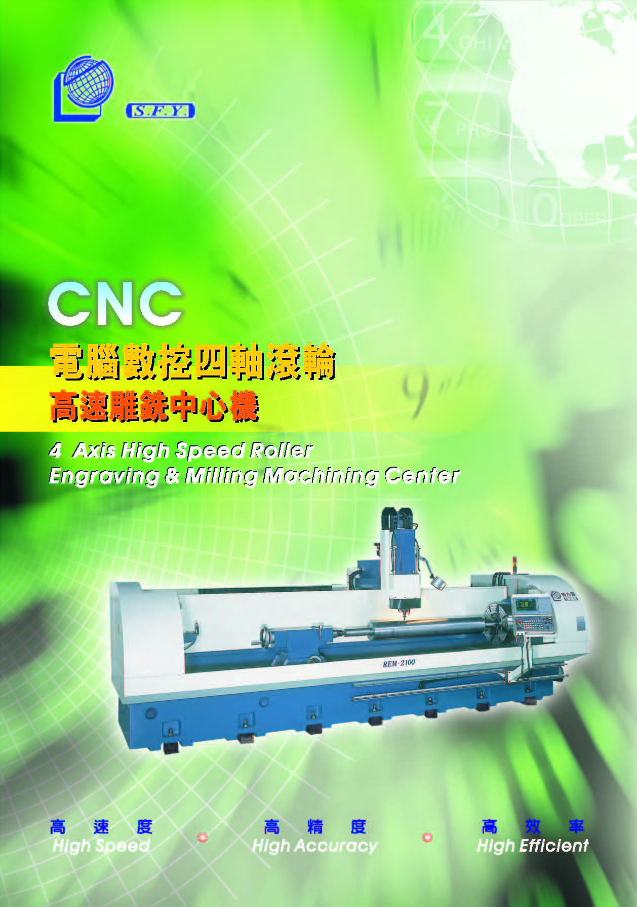 CNC 4 AXIS HIGH SPEED ROLLER ENGRAVING &MILLING MACHINING CENTER