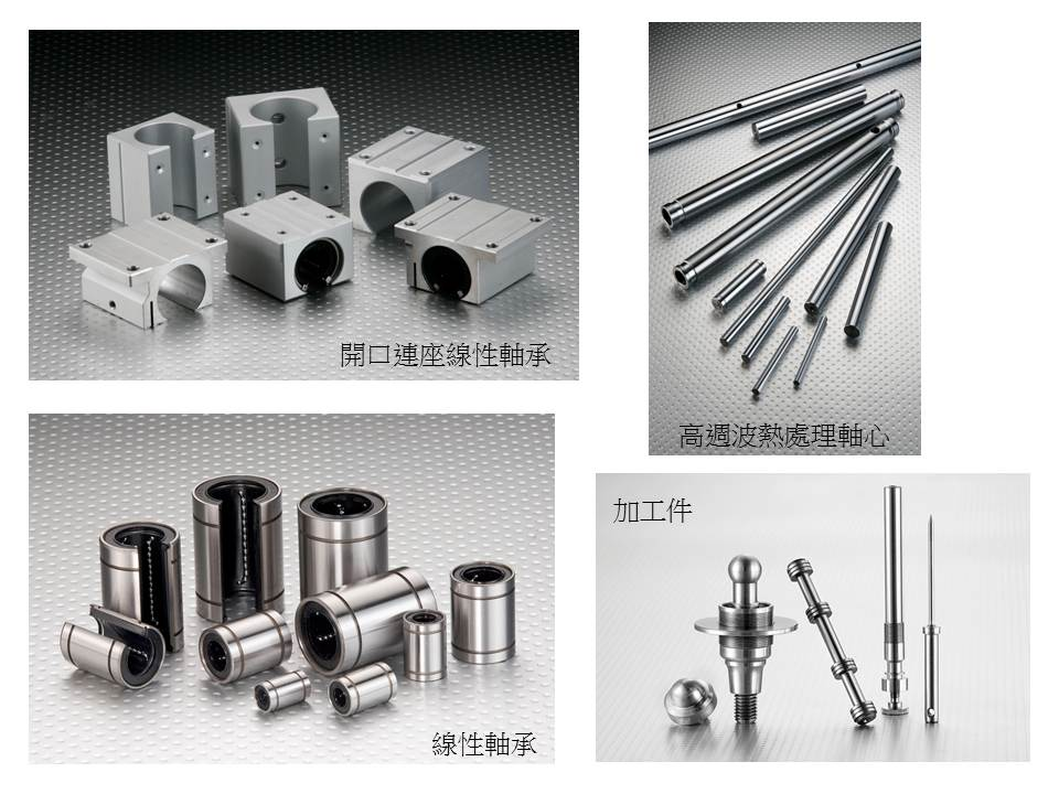 professional made-Precision Shaft、Slide Bearing、Precision Machinery