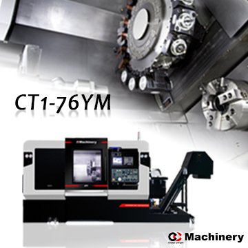 CT1-76YM Turrets type Turning and Milling Center