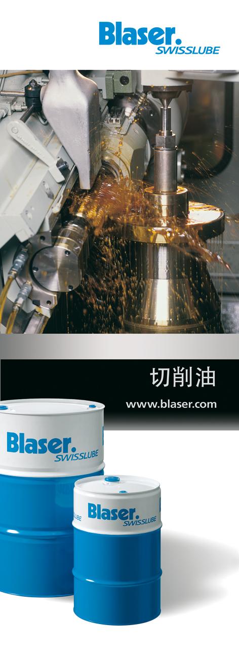 Blaser cutting oil