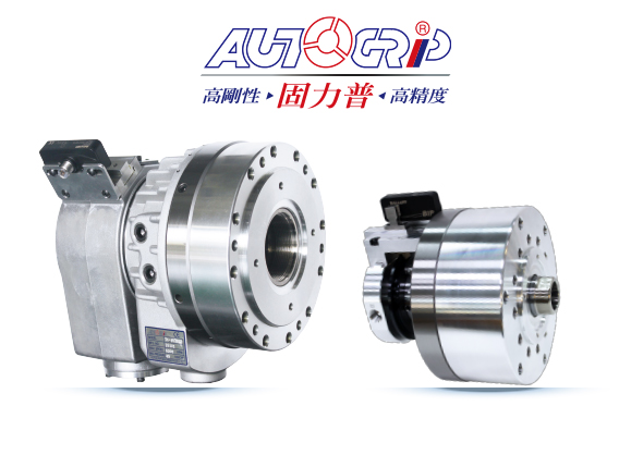 Rotary cylinder with linear positioning system(TK/TS/RC/RD/RE/RS)