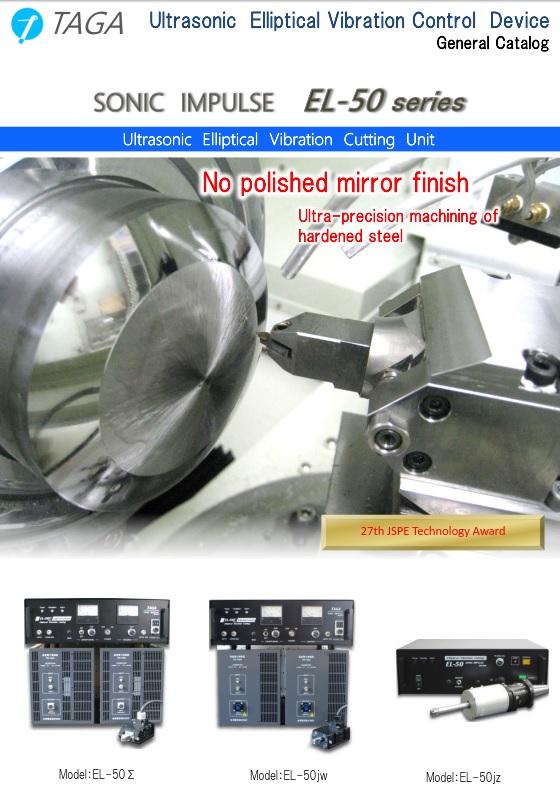 The Elliptical Vibration Ultrasonic Device from Taga Electric Co.,Ltd