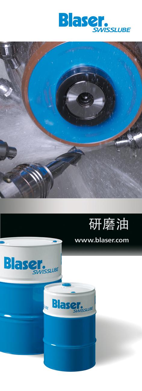 Blaser grinding oil