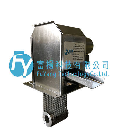 Chain type oil-water separator
