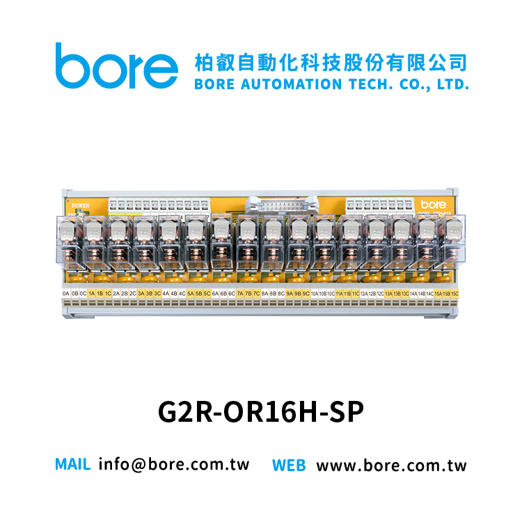 G2R-OR16H-SP 24V DC 16 Channels OMRON Relay Module