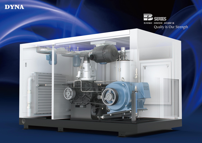 DYNA Screw Air Compressor