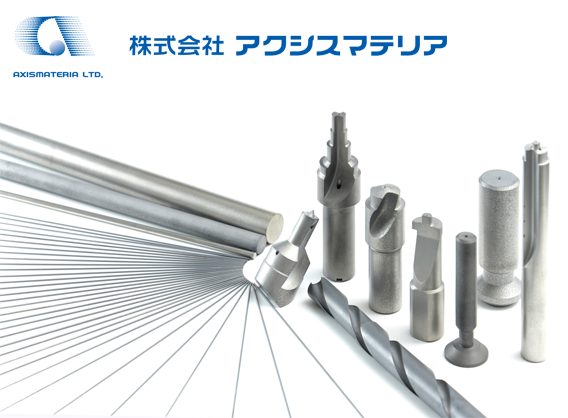 Axismateria旋轉類刀具素材