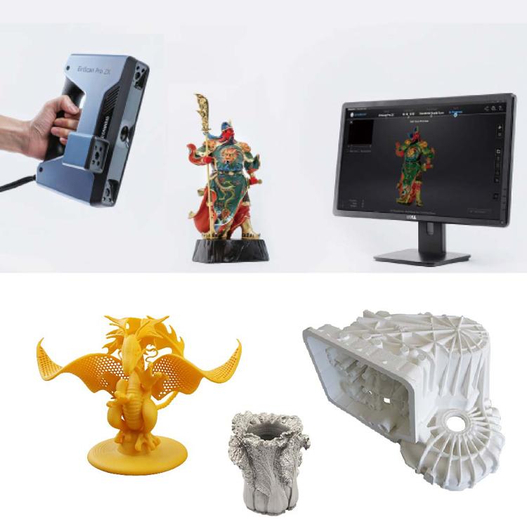 工業開發3D列印設計打樣/3D掃描逆向建模