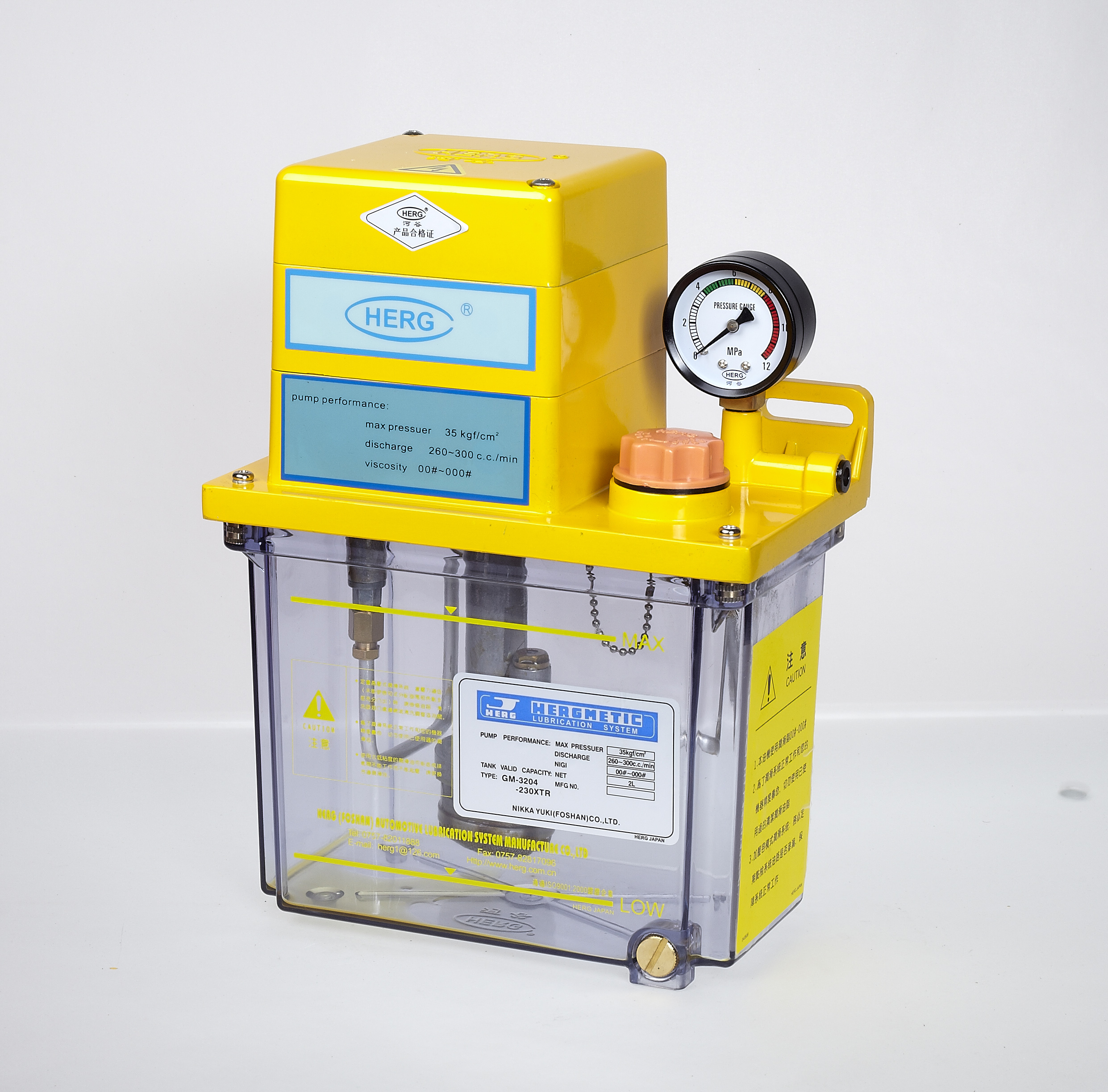 HERG Pour-in Grease Lubrication Pump (Special for Machine Tool)