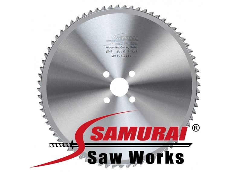 SR-7 circular cold saw blade