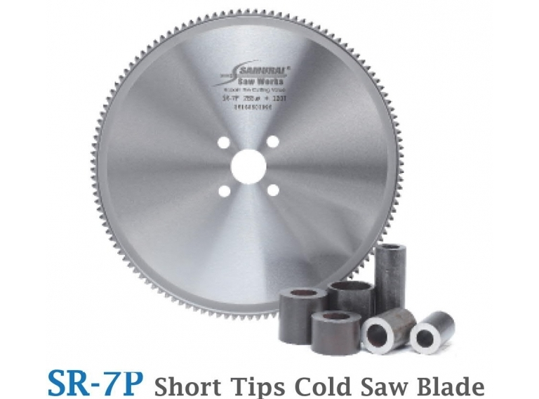 SR-7P Cold saw blade for pipe cutting