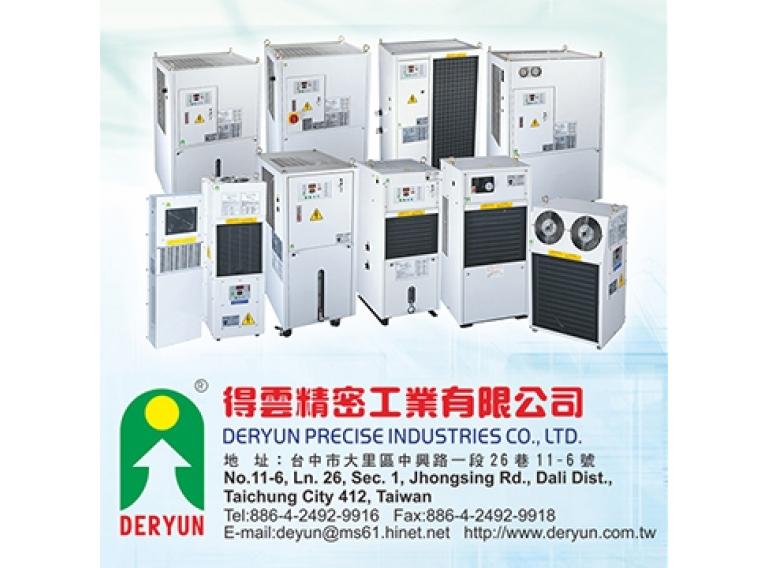 DERYUN-Heat Exchanger, Air conditioner, Water cooler, Oill cooler,chiller, Cutting liquid cooler, Soaking oil cooler, Oil cooler for EDM