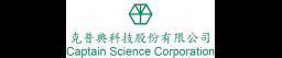 CAPTAIN SCIENCE CORPORATION