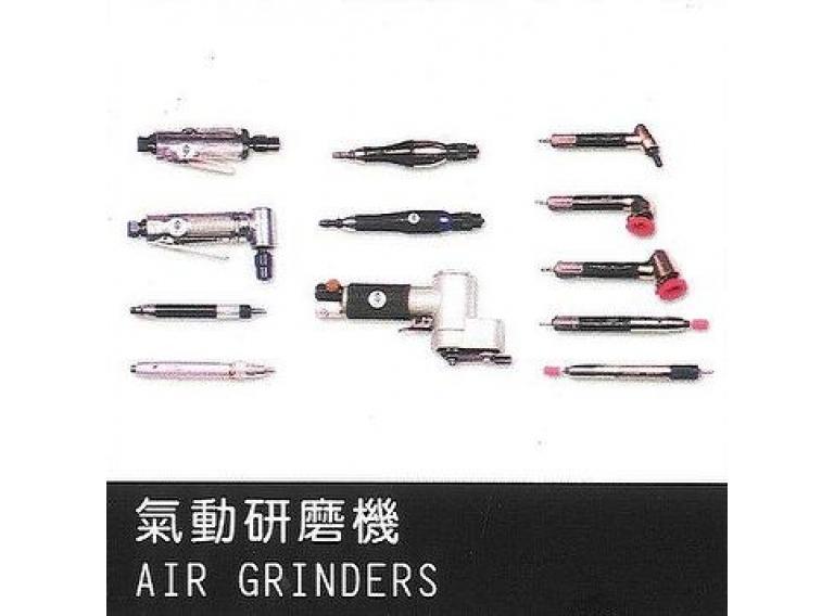 Air Grinders