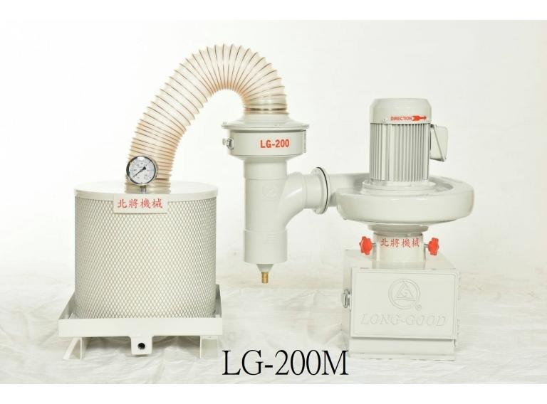 二段式高壓油霧回收機LG-200M M系列