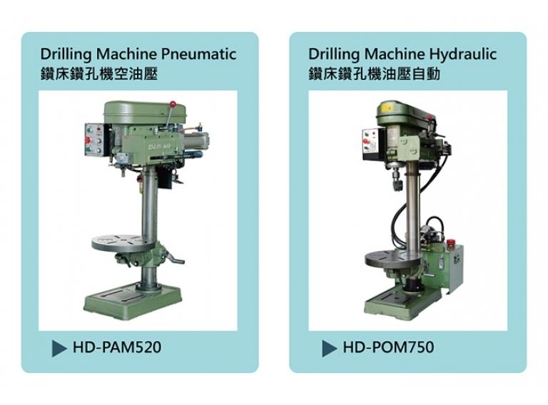 鑽床鑽孔機油壓自動HD-POM750