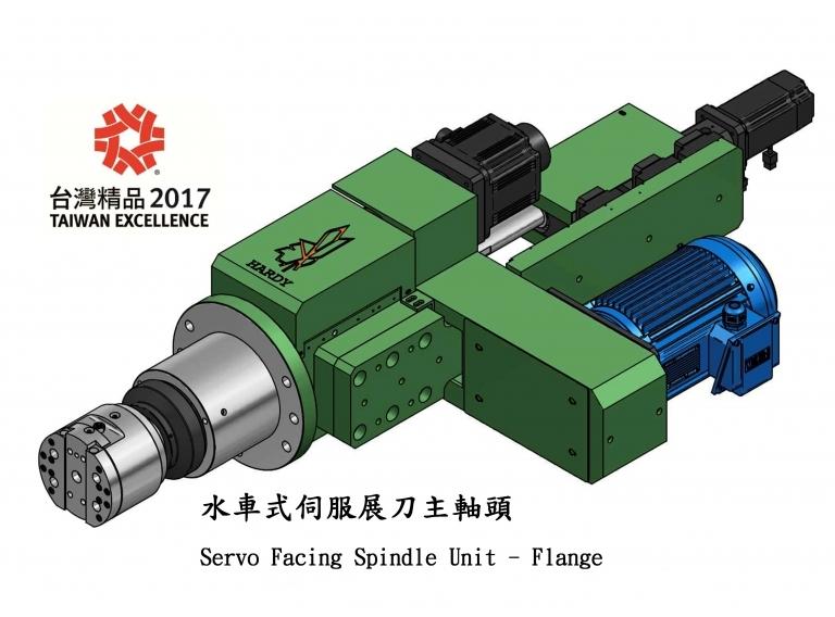 鑽孔/攻牙動力頭、搪銑主軸頭、伺服展刀動力頭、伺服/油壓進給滑台與專用機零配件