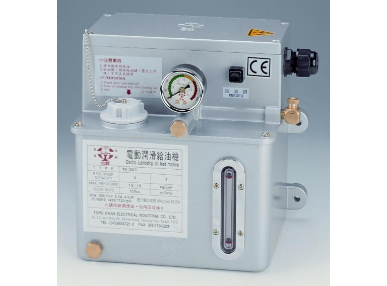 電動潤滑給油機 TK-1203