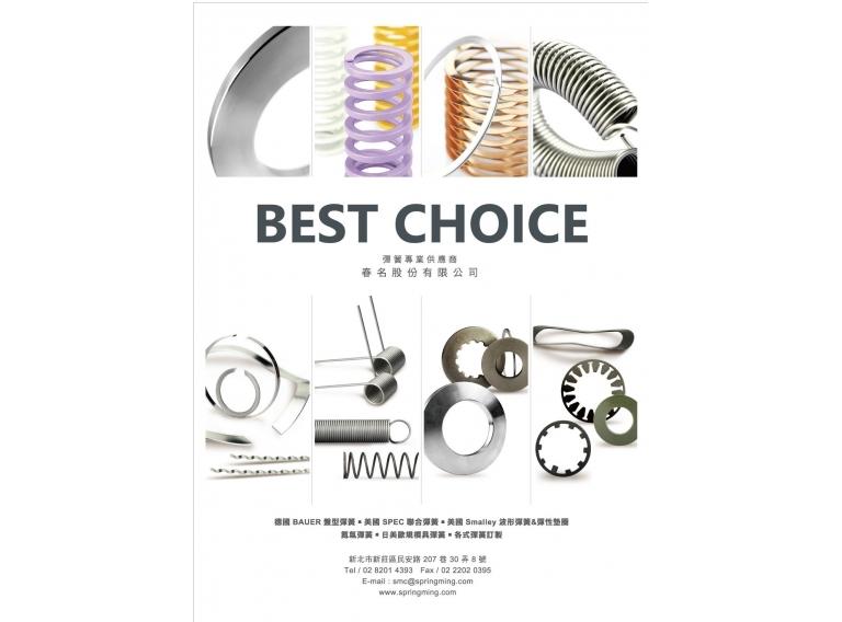 德國BAUER盤型彈簧,美國SPEC聯合彈簧,美國SMALLEY波形彈簧&彈性墊圈,歐美日規模具彈簧