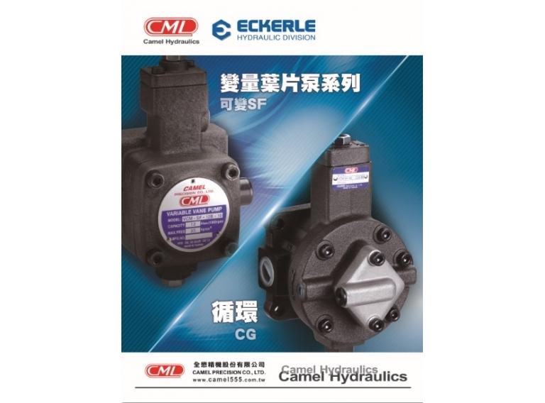 變量葉片泵附循環泵系列