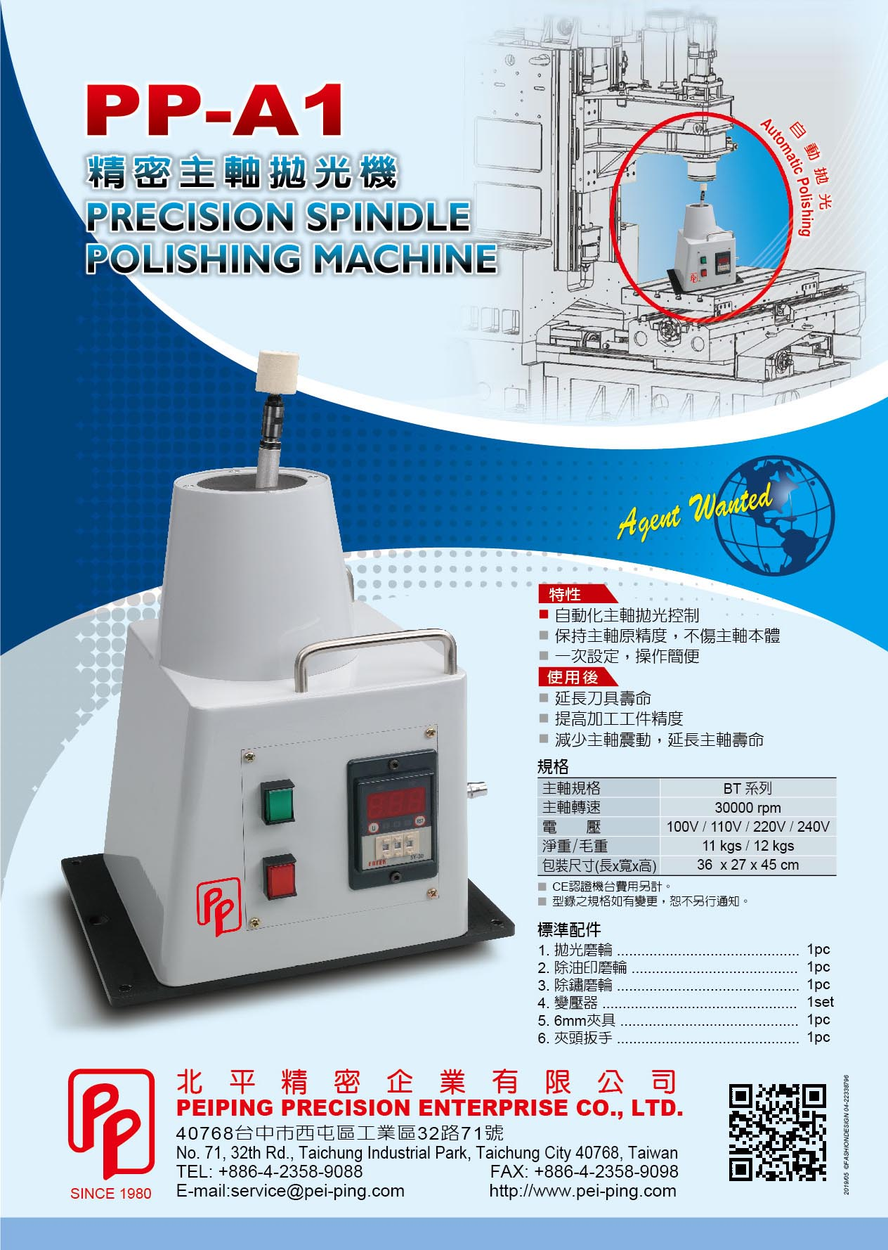 Precision Spindle Polishing Machine