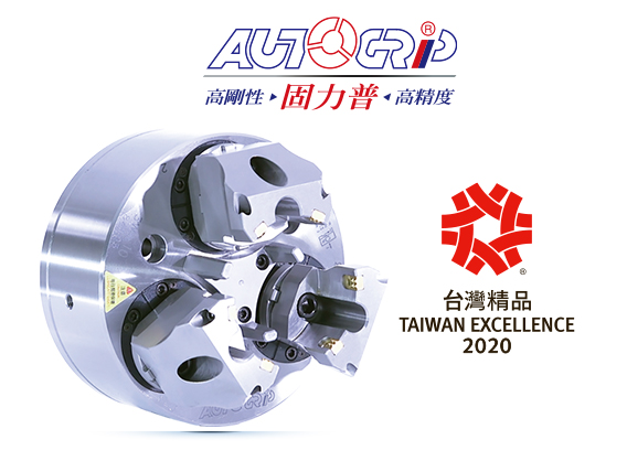 Swing type three-jaw Chuck(3W)