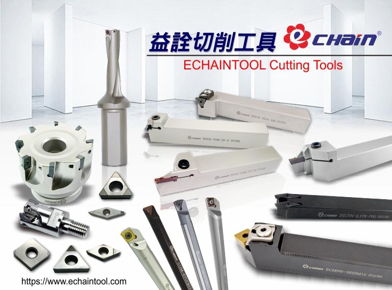 刀片、鎢鋼端銑刀、內/外徑車刀架、手工具、切斷刀架、快速鑽頭、機床配件