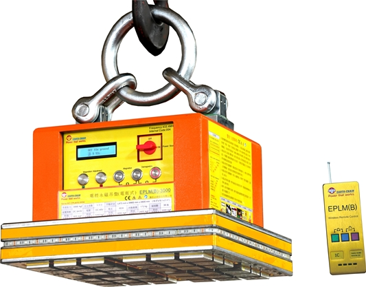 Electro-Permanent Lifting Magnet(Battery Type) EPLM(B) Series