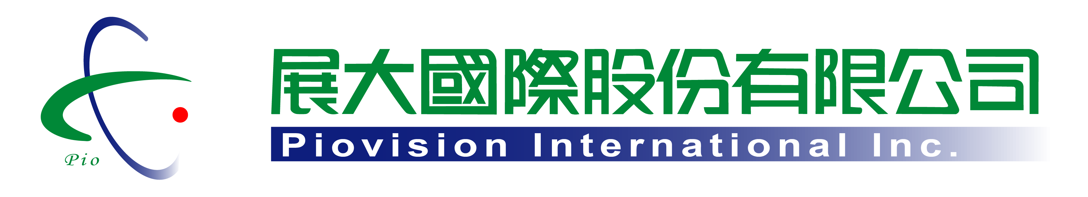 PIOVISION INTERNATIONAL INC.,