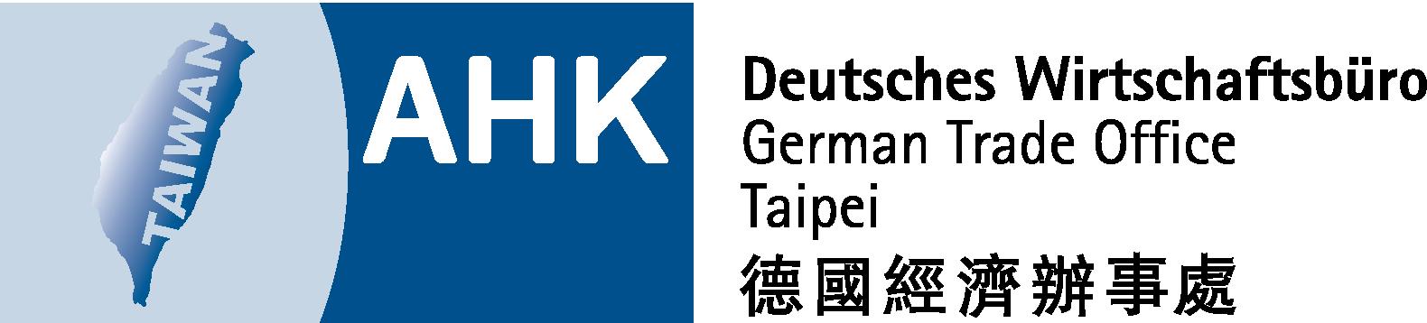 DEinternational Taiwan Ltd.