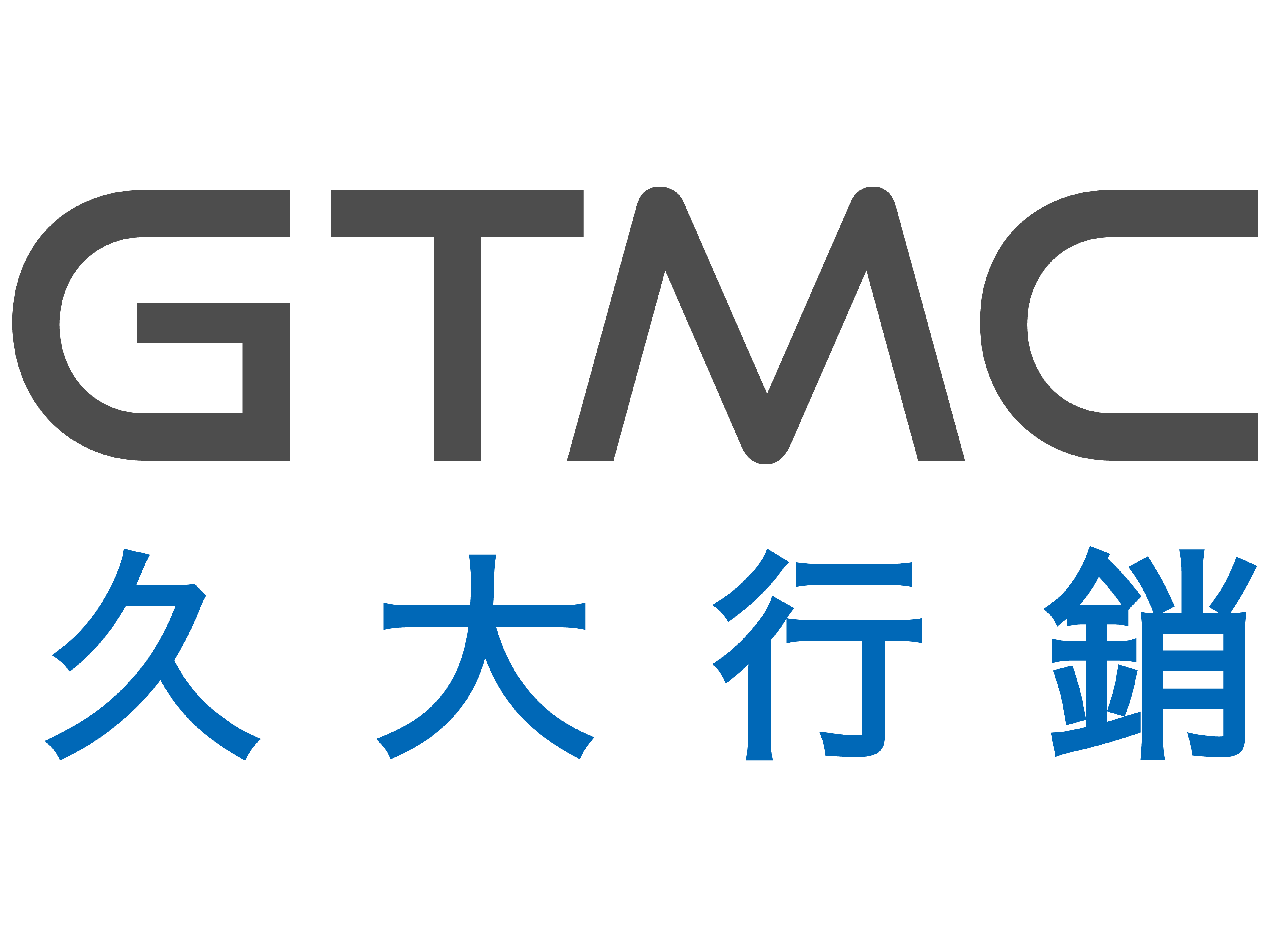 G.T. Marketing Consultant Co., Ltd.