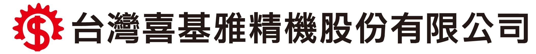 TAIWAN SHIGIYA CO., LTD.