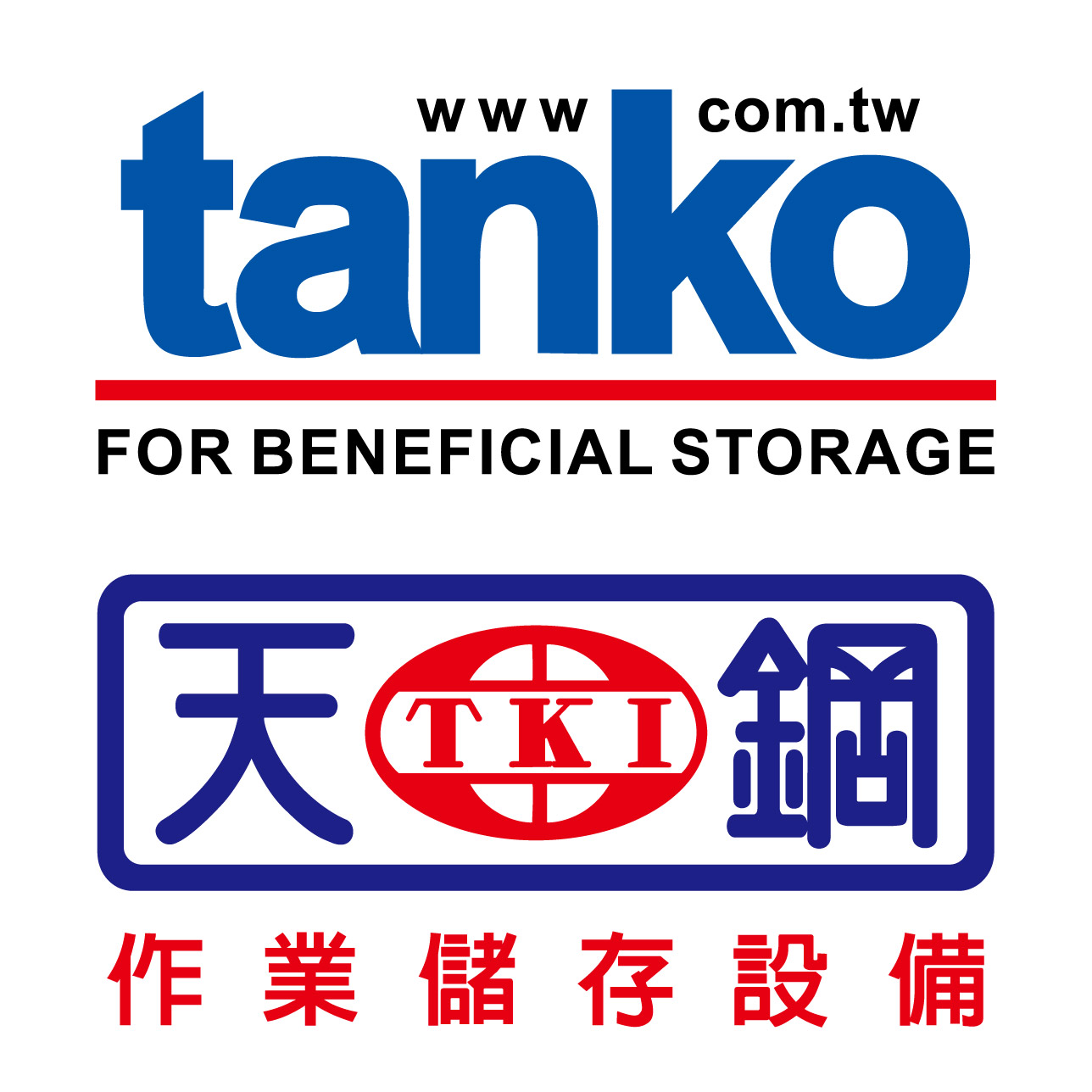 TANKO ENTERPRISE CO., LTD