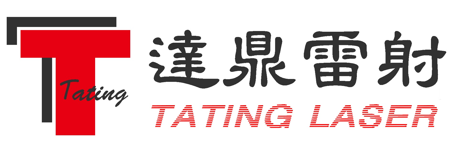 Tating Top Laser Co., Ltd