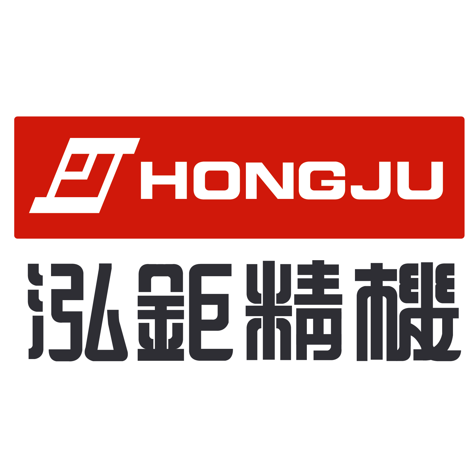 Hongju Precision Machinery Co., LTD.