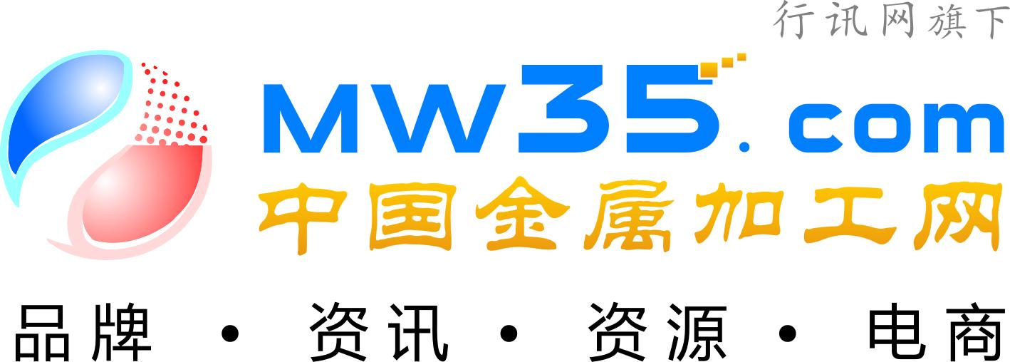 Shenzhen Hangxun Advertisement Co., Ltd